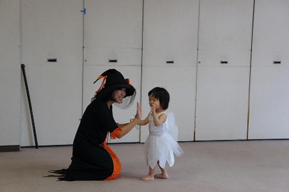 Witch & Angel