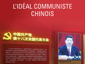 Les Érudites #1 - Le Parti Communiste Chinois à 100 ans : enjeux et perspectives