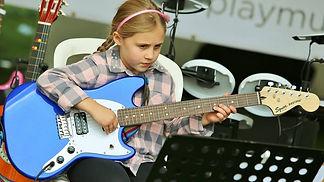 ##Lets Play Guitar taken by Martin Reyno