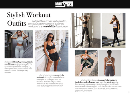 Stylish Workout Outfits