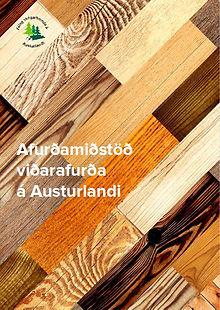 Afurðamiðstöð viðarafurða á Austurlandi
