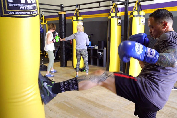 FitSport Muay Thai
