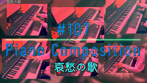 M107_Melancholy Song