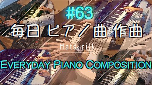 M63_Japanese Matsuri!