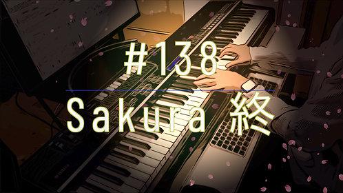 M138_Sakura3