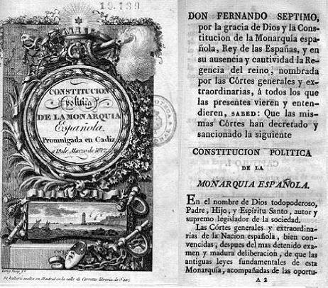 constitucion_1812_primera_pagina.jpg