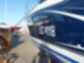 réparation polyester bateau vendée,réparation osmose vendée,réparation résine polyester,réparation gelcoat vendée,réparation bateau structure polyester,lustrage bateau vendée,modification bateau polyester,résine polyester,réparation époxy bateau