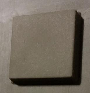 (3×3)×(4×4)=宇宙