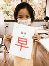 Junior Programme.jpg