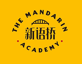 The Mandarin Academy