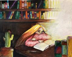 Library Dream