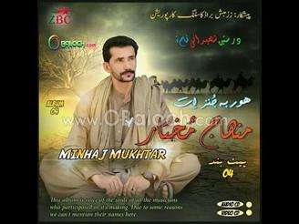 BNM condemns the attack on house of Baloch singer musician Munhaj Mukhtar