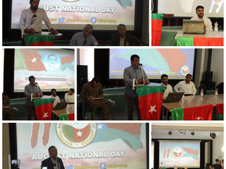 Conference and events held on the occasion of Balochistan Day. BNM