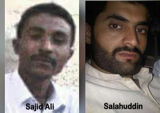 Pakistan army kills four missing persons. BNM