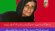 Pakistani army brutally martyred party member Banuk Kegad Baloch. BNM