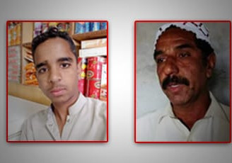 We strongly condemn the barbaric killing of Abid Baloch and his innocent son. BNM