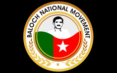 BNM condemns Death Squad attack on party leader and journalist's house in Bunistan
