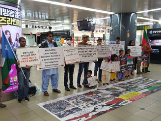 South Korea: BNM protest against Pakistani brutality in Balochistan