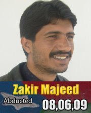 BNM condemns non-recovery of Zakir Majeed and the incident of burning VBMP camp