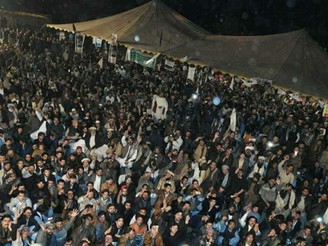 BNM calls to support the Pashtun Long March