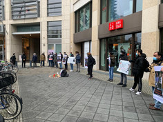 The murder of Karima Baloch should be investigated at the highest level. BNM protest in Germany