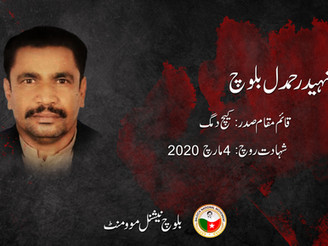 We pay tributes to Shaheed Rahmdil Baloch. BNM