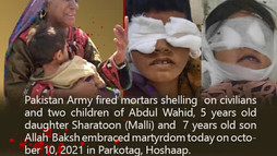 Pakistan has turned the Baloch homeland into a killing field.  Central Spokesperson BNM