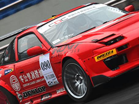 China Drift Formula (CDF) Triumph at China Drift Championships