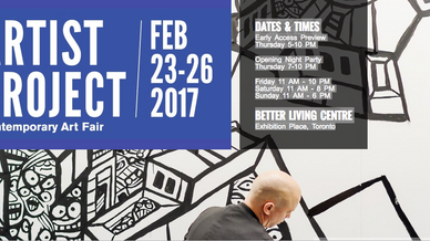 The Artist Project 2017