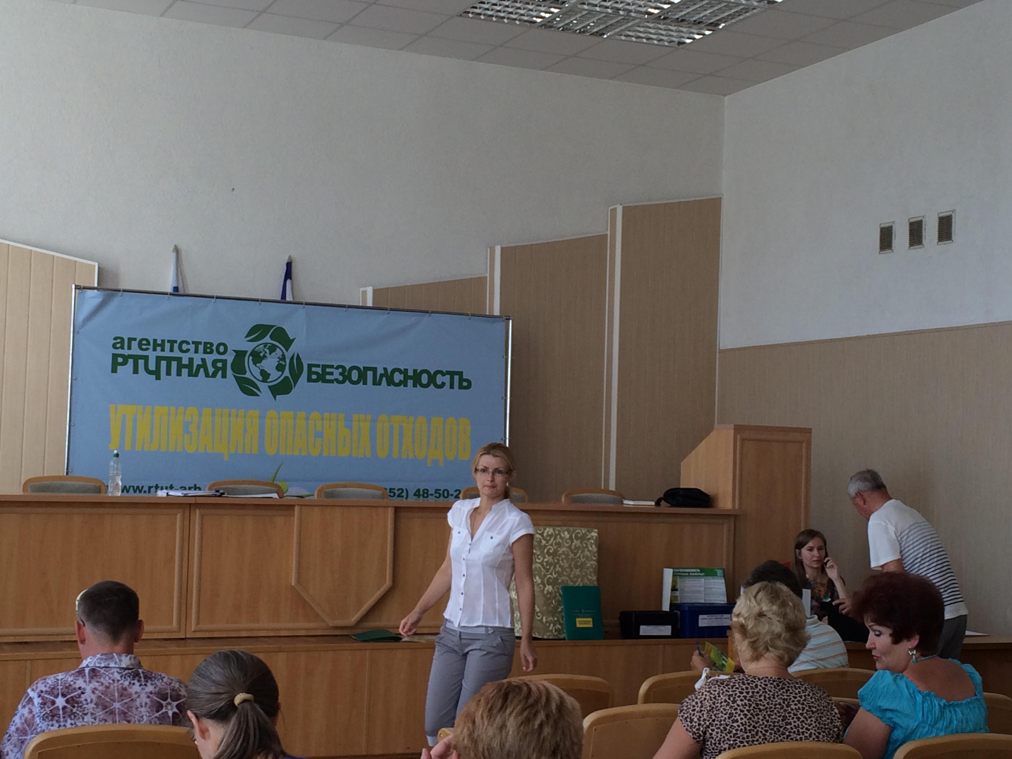 г. Симферополь 2015