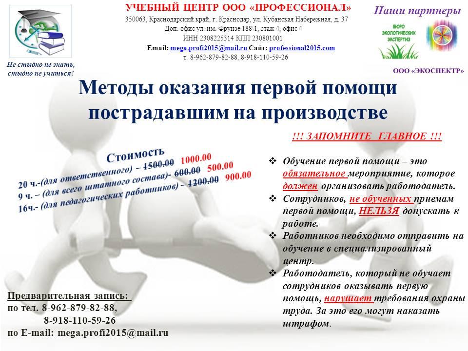 МОПП-9-20ч
