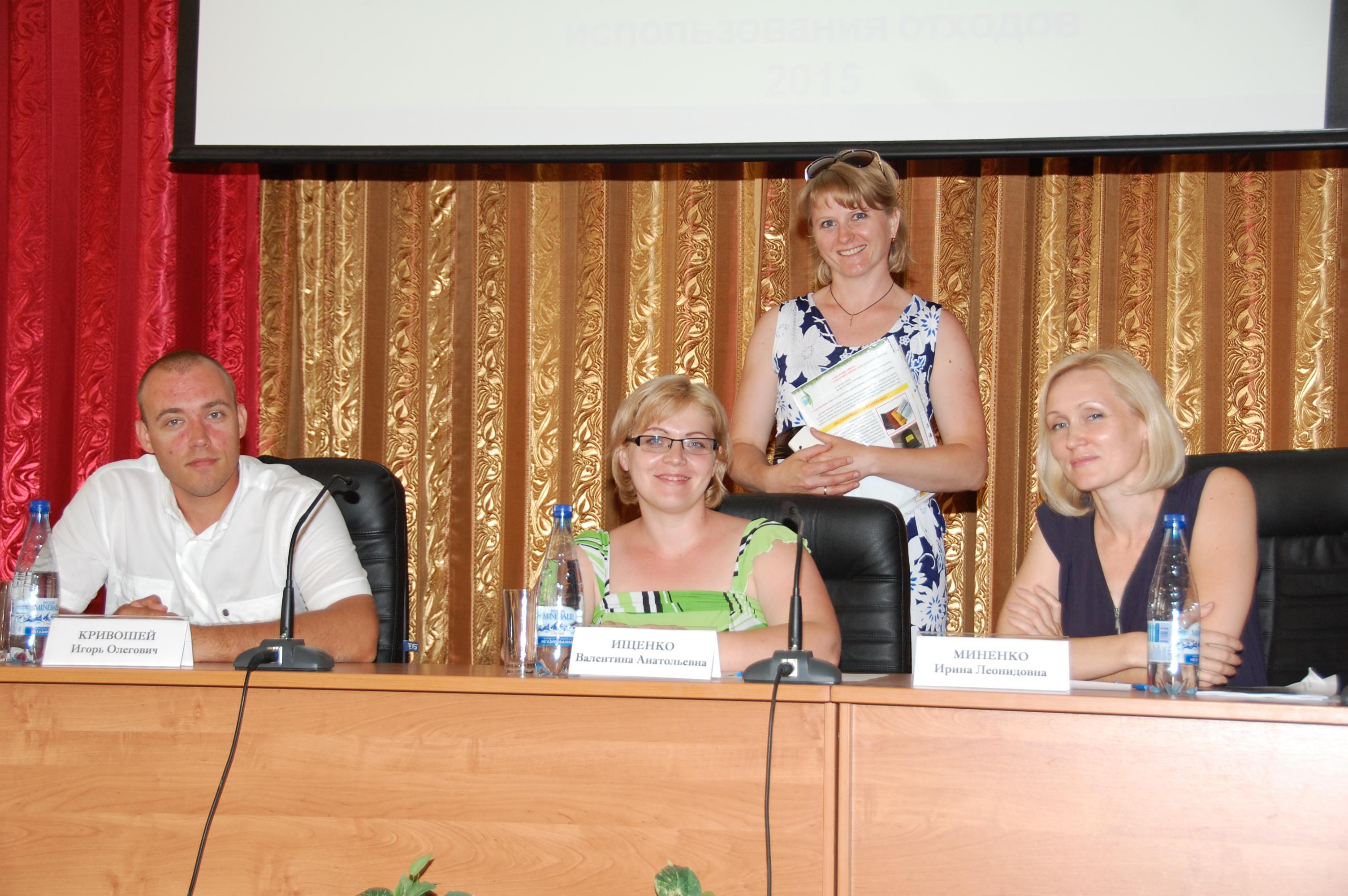г. Тимашевск 2015