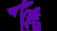 kuriyama_logo_edited.png