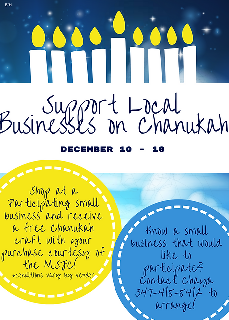small business chanukah (1).png