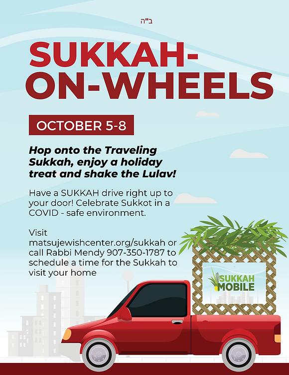 _Sukkah Mobile Flyer.png