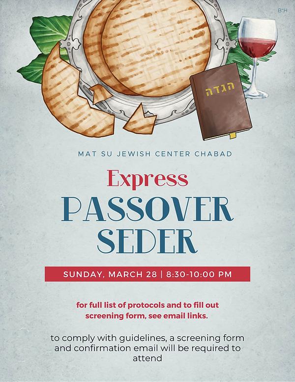 Seder 5781.png