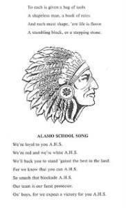 Alamo school song