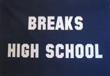 Breaks High School