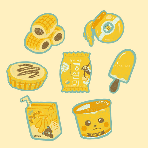 Foodie Series: Yellow! Sticker Pack (@_pandoodle)