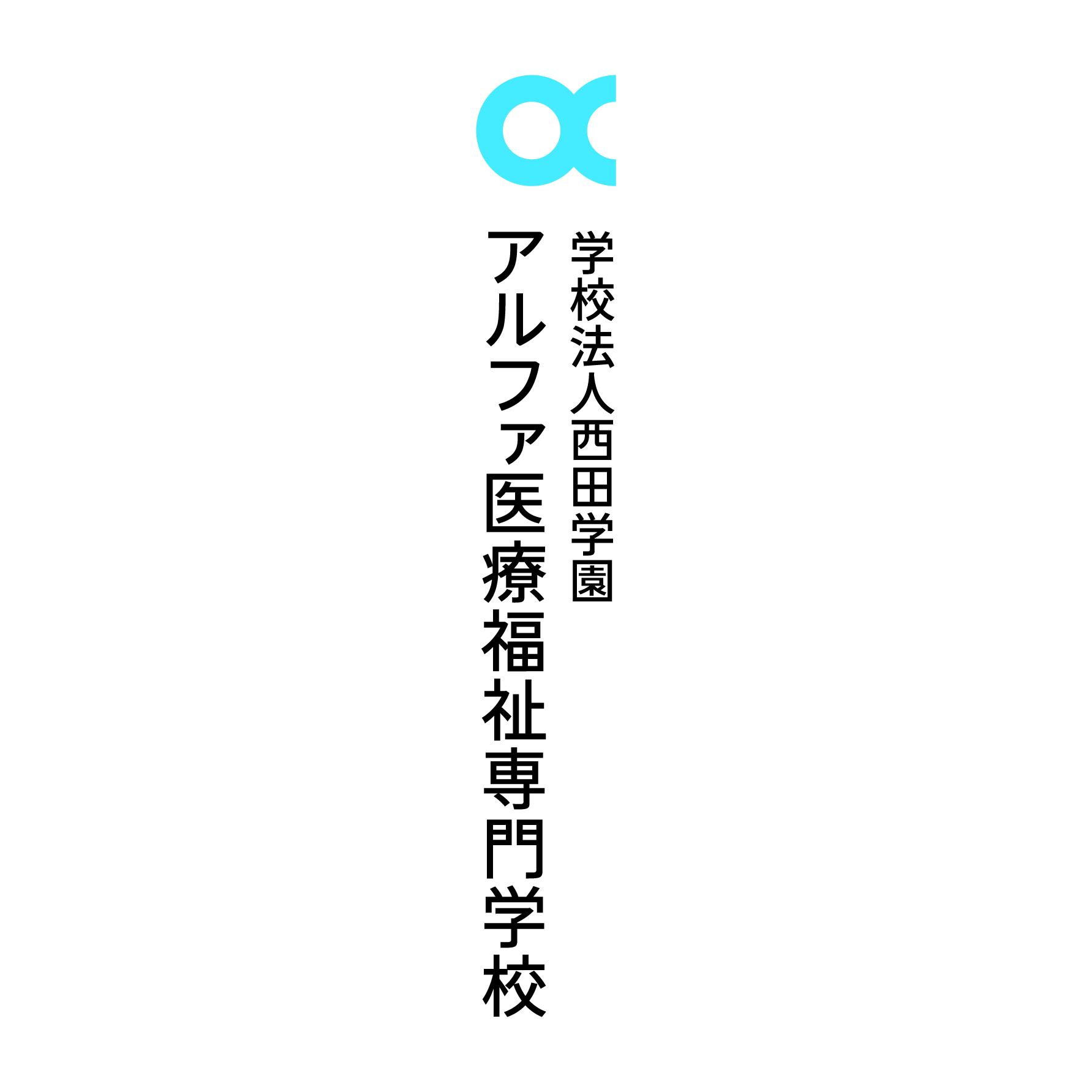 branding08