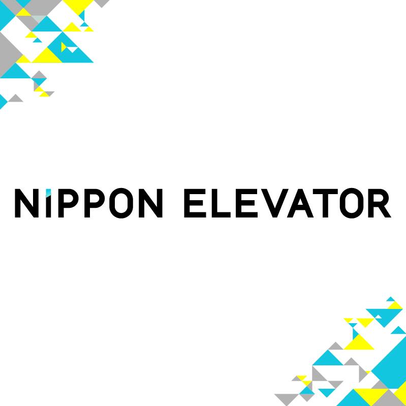 NIPPON ELEVATOR Branding