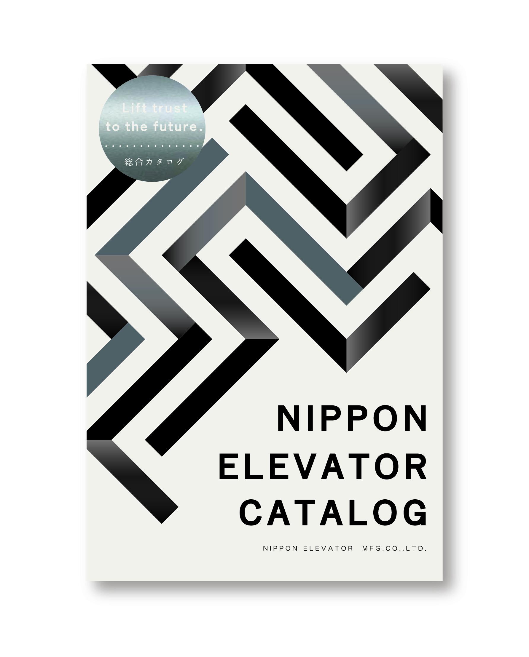 NIPPON ELEVATOR13