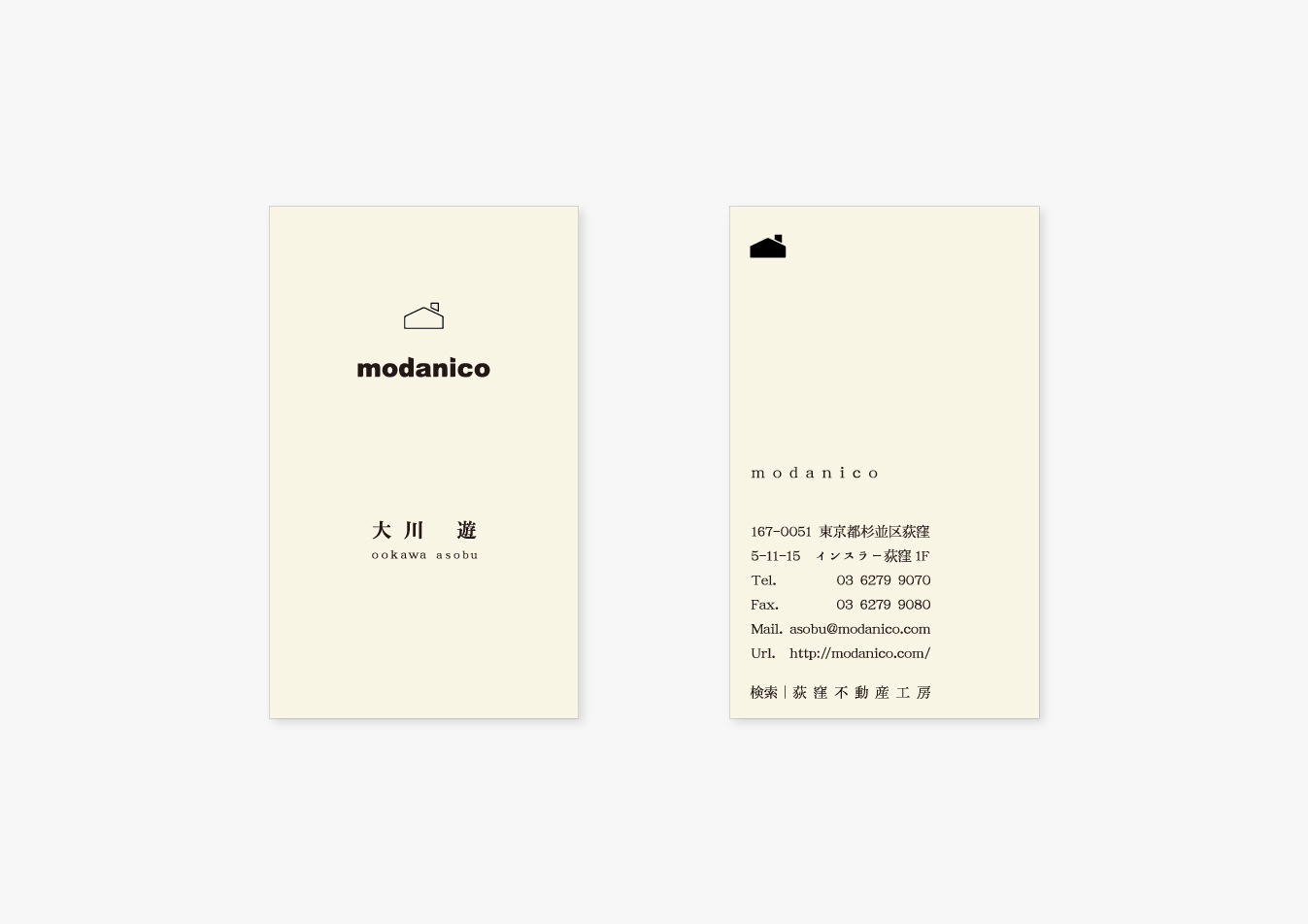 modanico_name-card