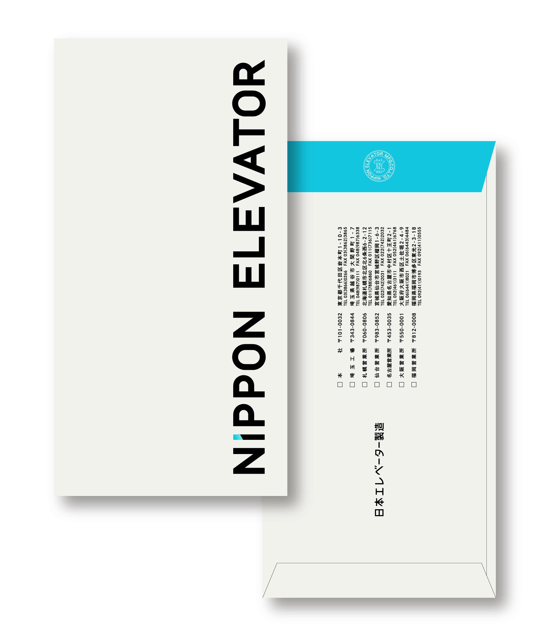 NIPPON ELEVATOR09