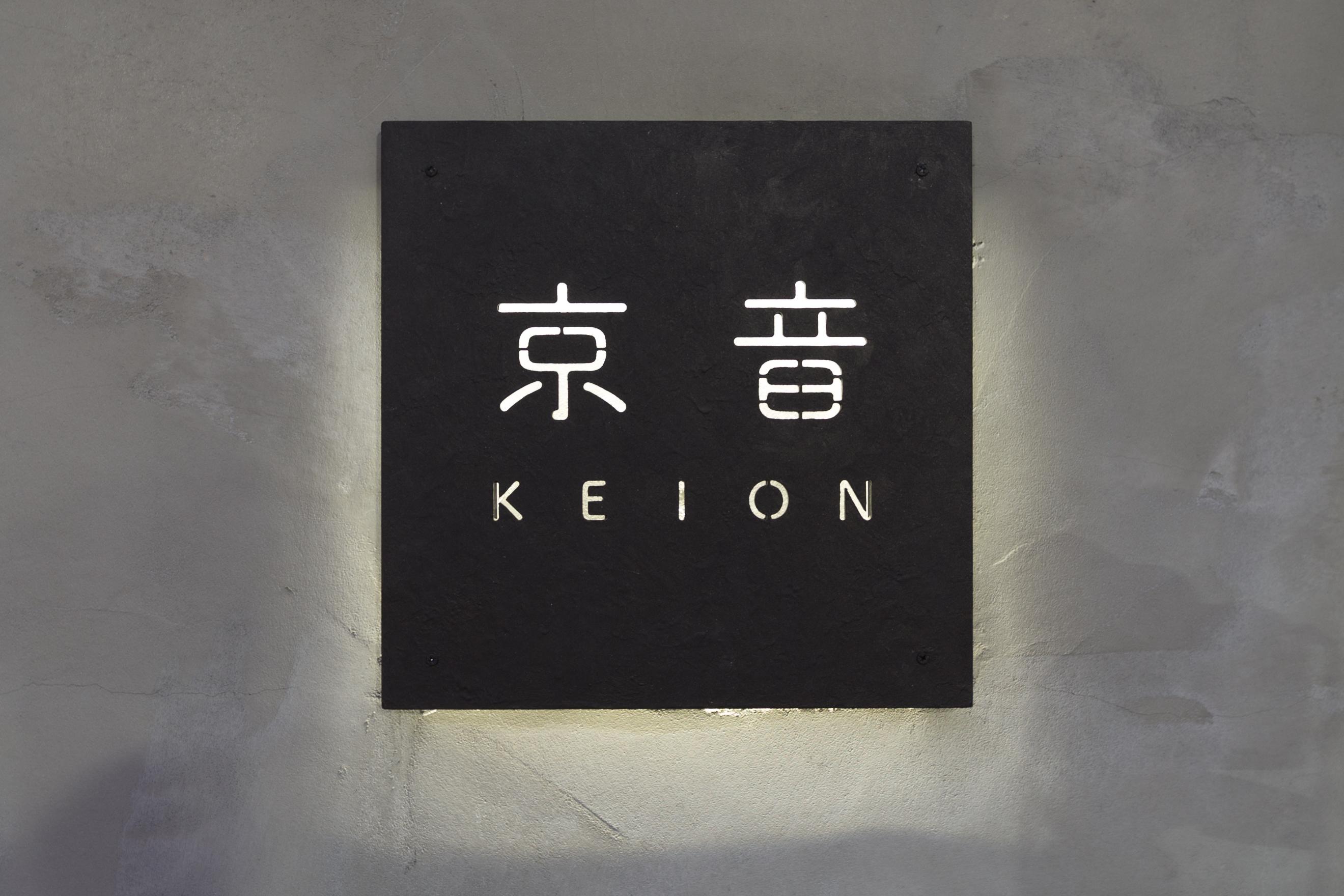 KEION-18
