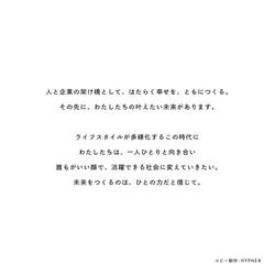 Human Associates06