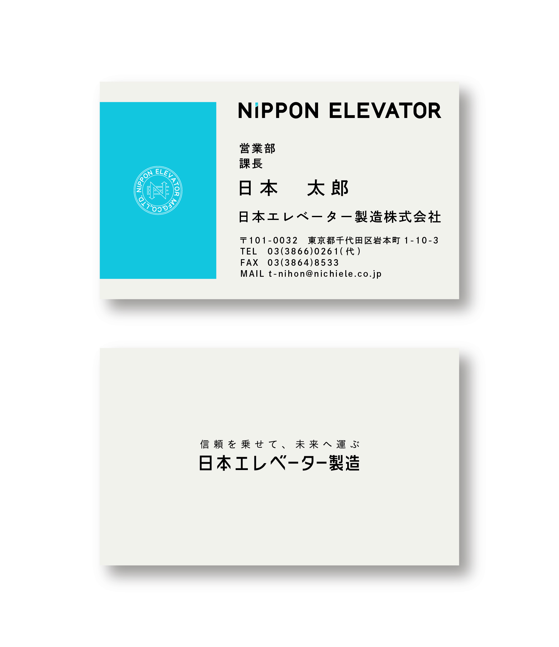 NIPPON ELEVATOR08