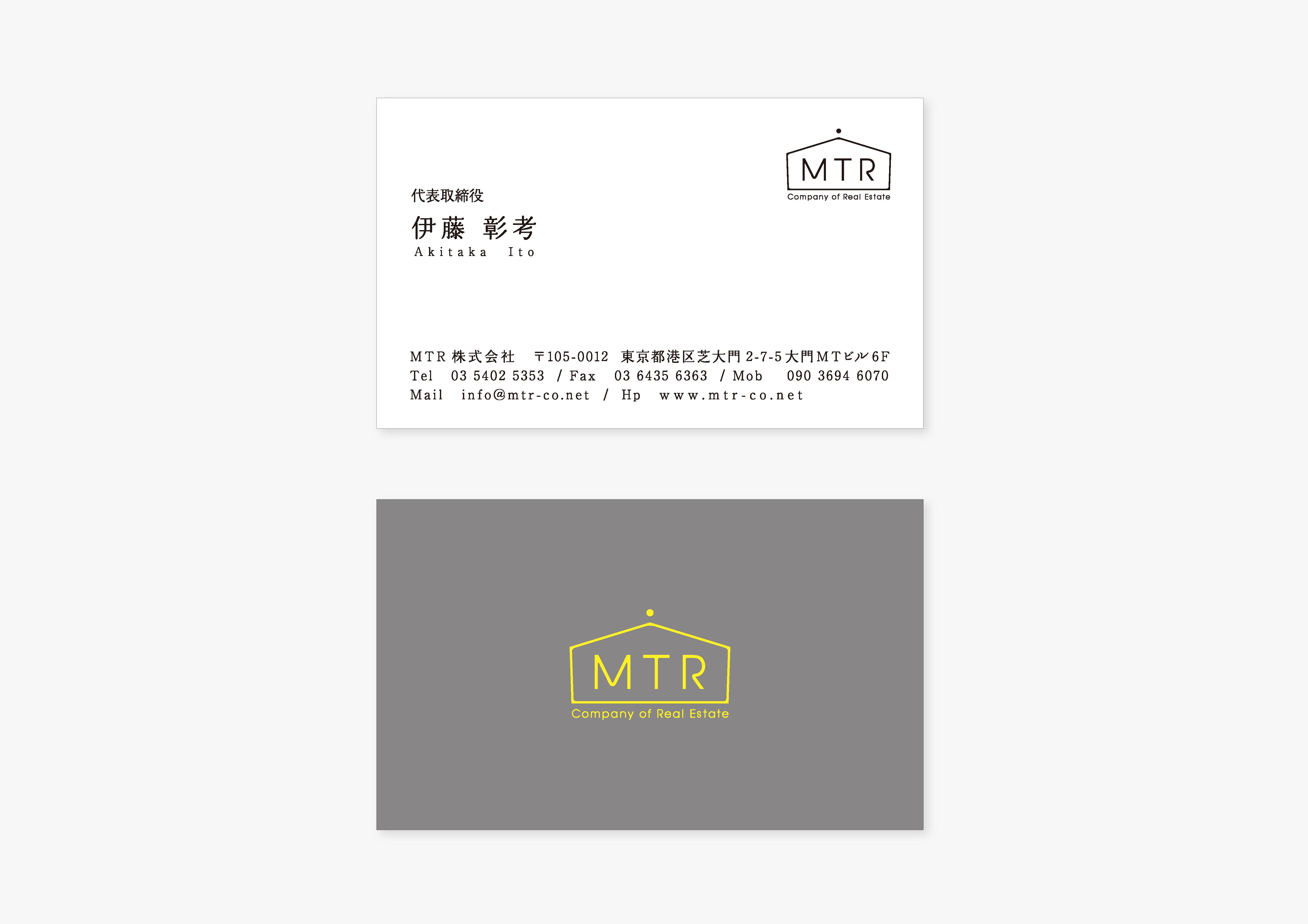 MTR_Name