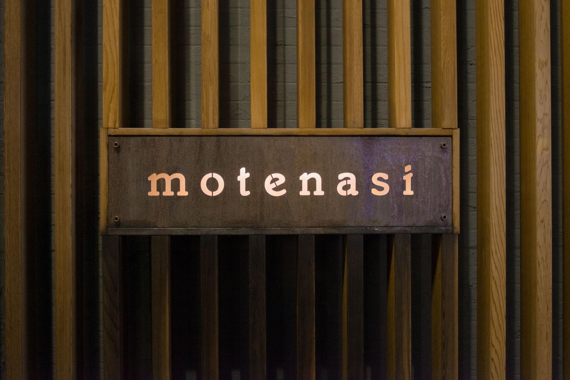 motenasi_02