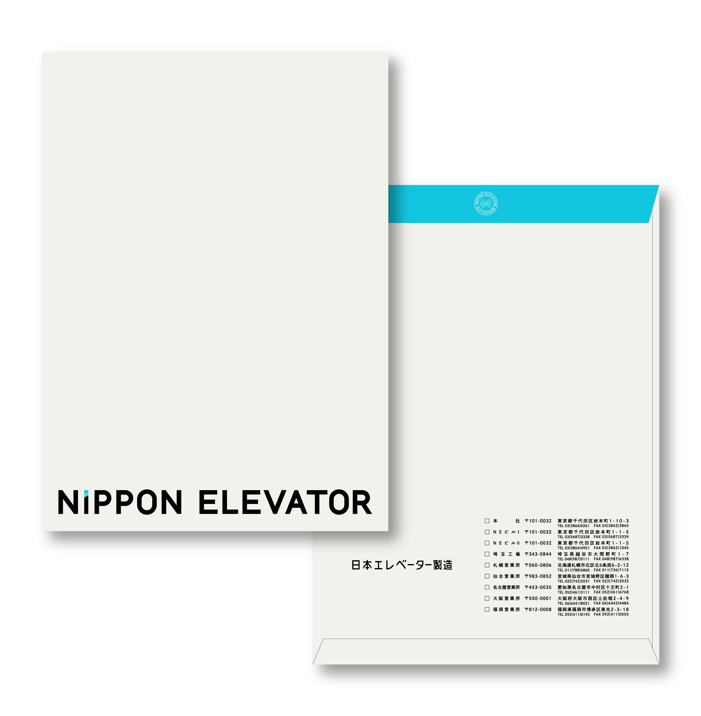 NIPPON ELEVATOR10